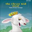 นิทานอีสปภาษาอังกฤษ เรื่อง The Clever Kid Goat